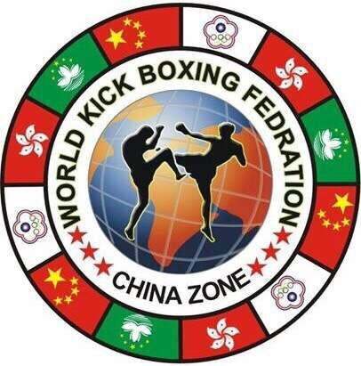 WKF CHINA Logo
