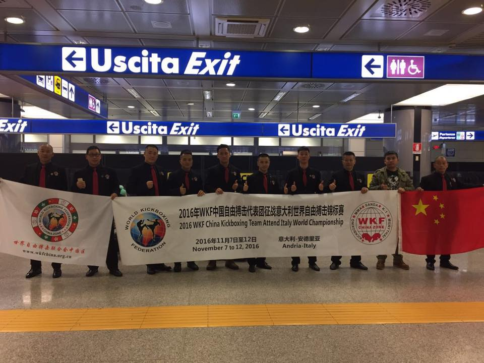 2016-11-05-china-in-rom